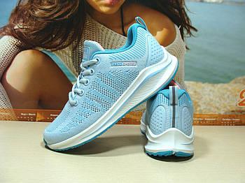 Жіночі кросівки BaaS Neo - 5 блакитні 36 р.