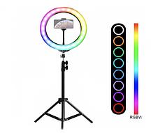 Кольцевая LED лампа RGB диаметром 33 см, штативом 2 метра и с держателем для телефона