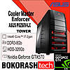 Системний Блок Cooler Master Enforcer \ Tower \ Intel core i7-2gen \ DDR3-8GB \ HDD-320G (к.00100634-1)