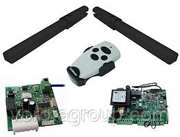 Автоматика для розпашних воріт DoorHan SW-5000KIT (комплект)