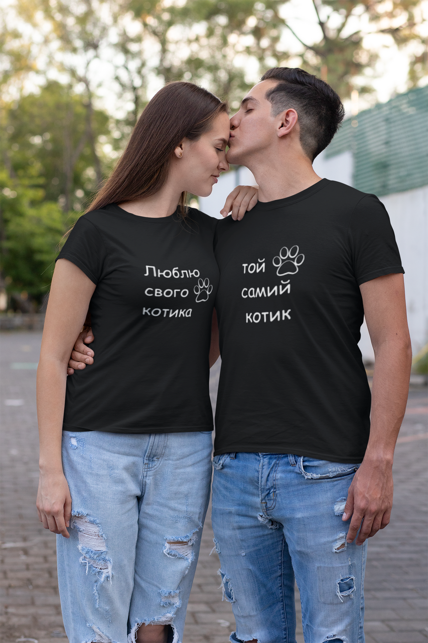 """Парні футболки """"Люблю своего котика"""""""
