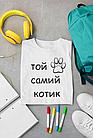 """Парні футболки """"Люблю своего котика"""", фото 3"""