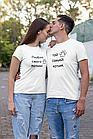 """Парні футболки """"Люблю своего котика"""", фото 4"""