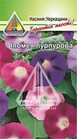 Іпомея пупурова (0.5г)