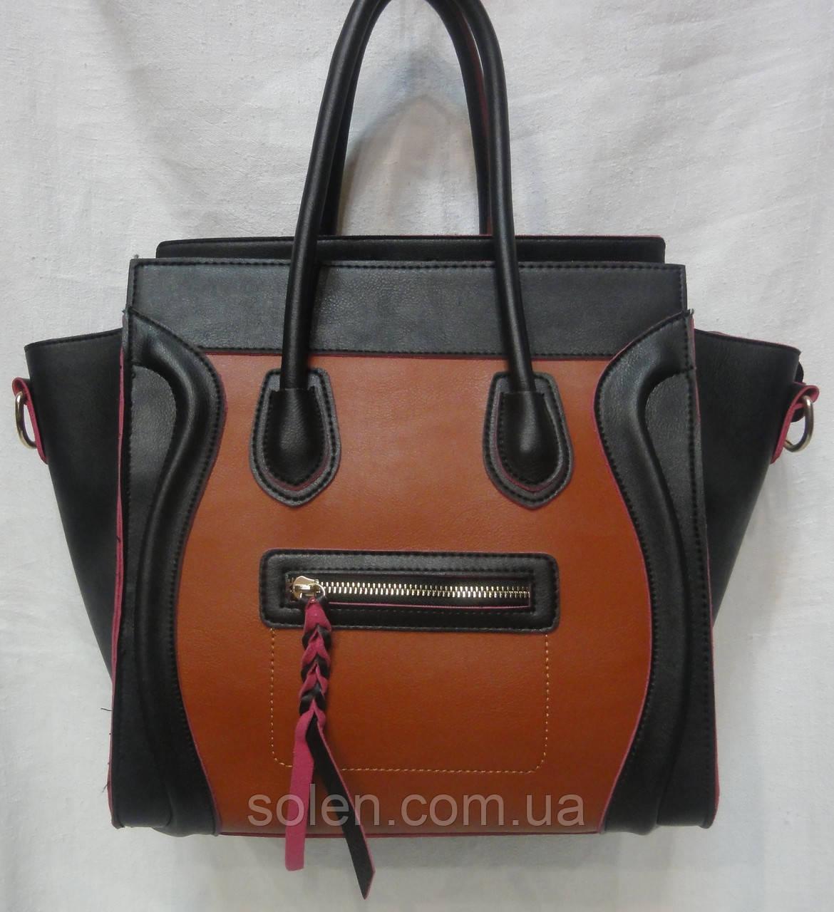 Женская сумка из кожзаменителя. - Интернет-магазин сумок Solen в Харькове