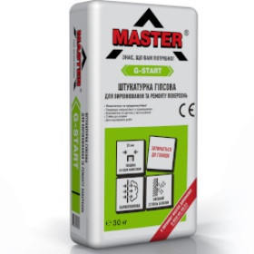 MASTER G - START Стартова гіпсова штукатурка для внутрішніх робіт (товщина шару 30 мм), 30 кг