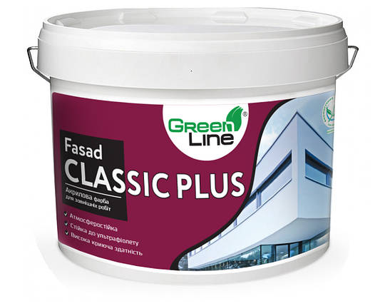 GREEN LINE Фасадная акриловая краска Fasad Classic Plus 10л, фото 2