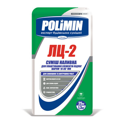 ПОЛИМИН ЛЦ 2 Самовыравнивающая смесь от 5 до 80мм, мешок 25кг