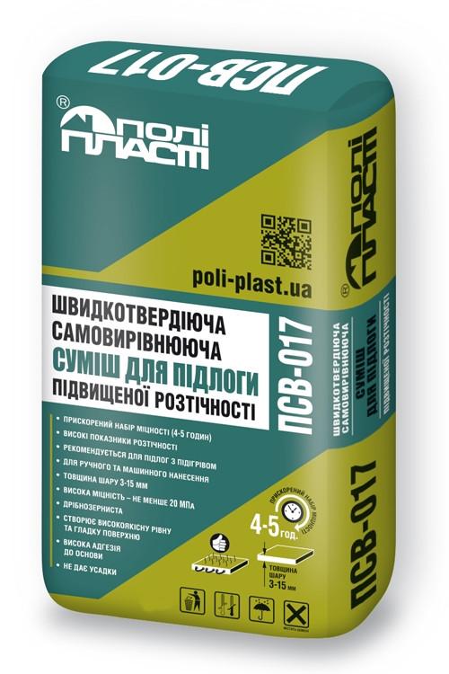 ПСВ-017 Швидкотвердіюча суміш для підлоги підвищеної растекаемости 3-30мм , 25кг