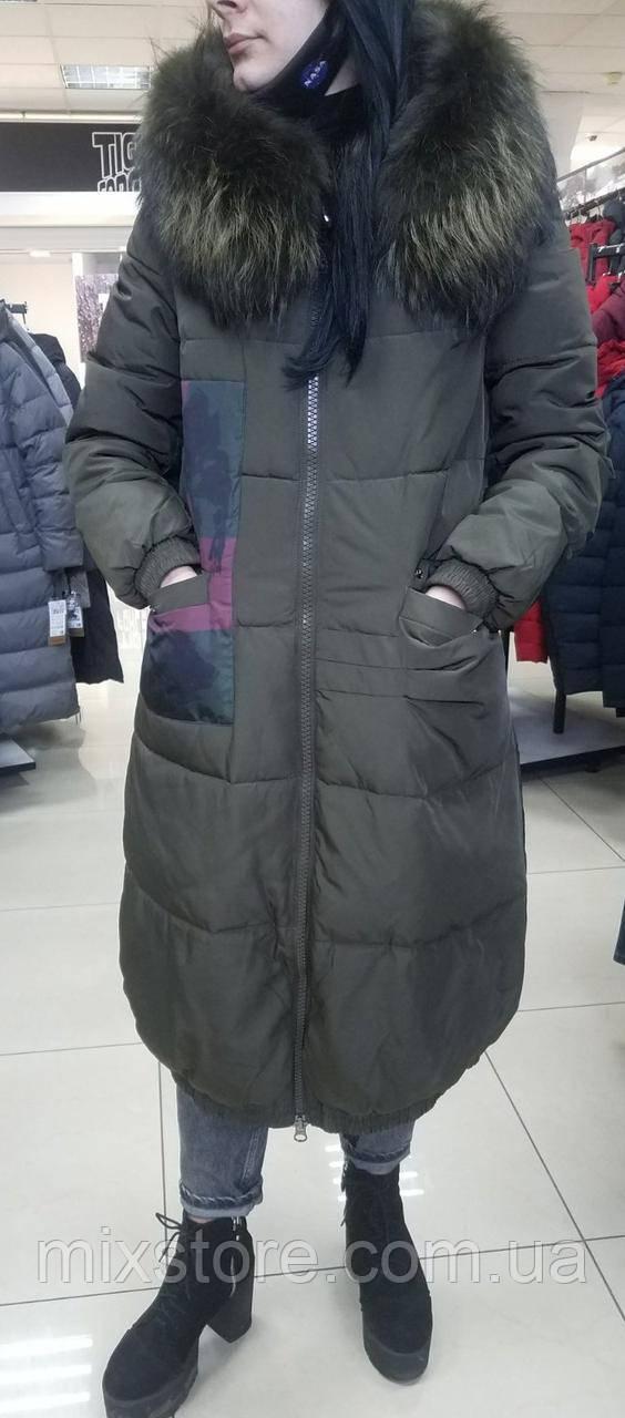Женская длинная куртка CLASNA