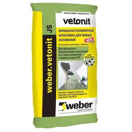 Шпаклівка Weber-Vetonit JS , 5кг, фото 2