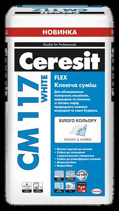 Клеюча суміш біла для мозайки та розчин Ceresit CM 117 WHITE FLEX 25 кг, фото 2