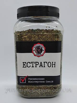 Эстрагон (тархун), 100г, фото 2