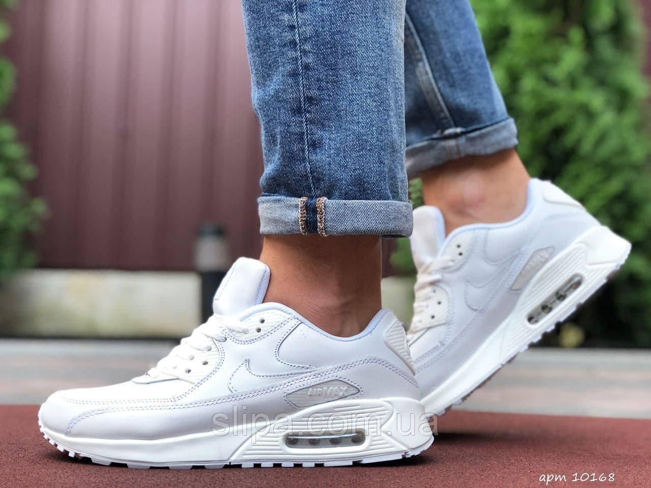 Мужские кожаные кроссовки в стиле Nike Air Max 90 белые