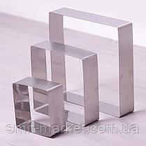 Набор из 3 квадратных форм Kamille для выкладки/вырубки 1010/1515/2020см, фото 3