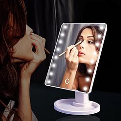 Дзеркало для макіяжу,настільне дзеркало з LED-підсвіткою,дзеркало з підсвічуванням