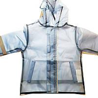 Детский Дождевик, Куртка, голубая, Грязепруф, Lupilu 86-92