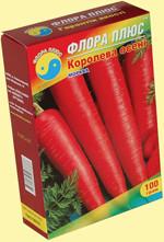 Морковь Шантане коробка 100г ТМ Флора Плюс
