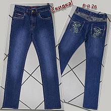 Оригинальные прямые женские джинсы с вышивкой 26 размер