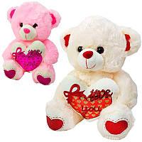 """М'яка іграшка """"Ведмедик з серцем"""" 07741930, звук, 30 см"""