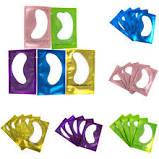 Гидрогелевые патчи разноцветные под глаза для ламинирования и наращивания ресниц