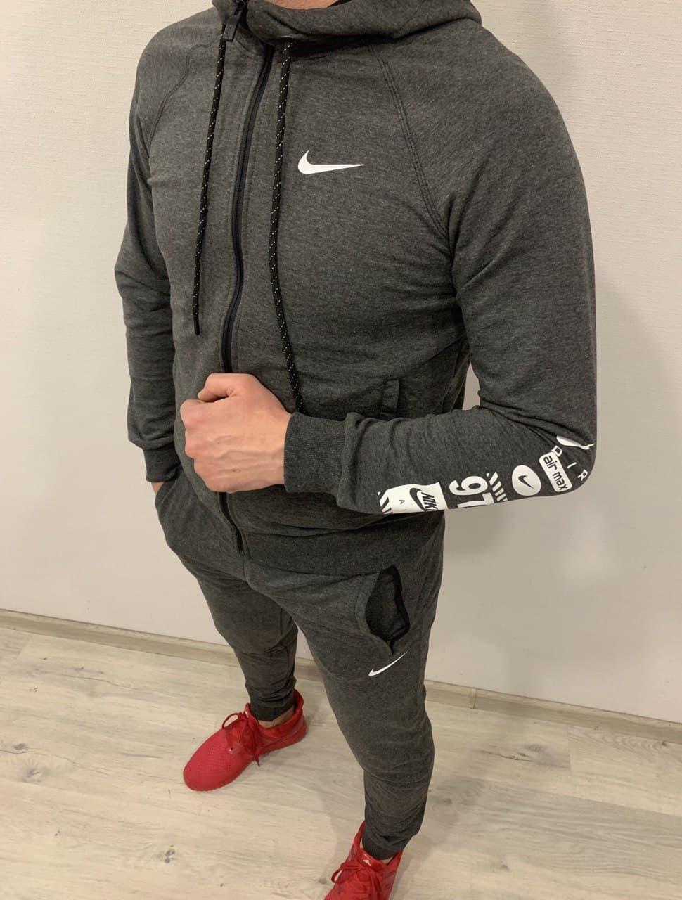 Чоловічий спортивний костюм Nike Air Max 97 Grey