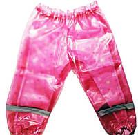 Детские штаны, розовые с сердцами, Грязепруф, Lupilu 86-92