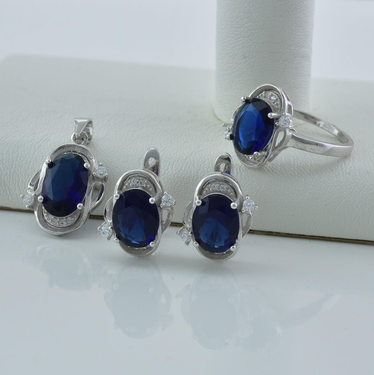 Серебряный набор кольцо размер 19 + серьги 15х10 мм + кулон 25х13 мм вставка синие фианиты