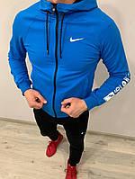 Мужской спортивный костюм Nike Air Max 97 Blue