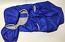 Комбінезон синтепон 58 см (об'єм до 78 см) L58 утеплений синій Collar для собак, фото 4