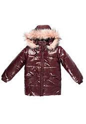 Куртка зимова для дівчинки Монклер