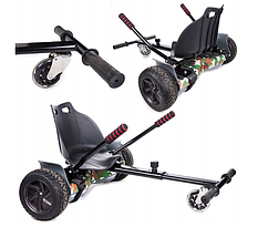 Электроскейтборд двухколесный Powermat PM-WDJ-01