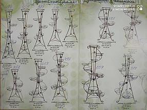 """Подставка кованая для цветов """"Башня"""" на 9 вазонов, фото 3"""