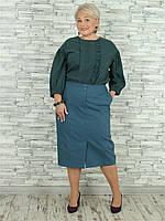 Женская юбка NadiN 1723 6 52 р Светло-синяя, КОД: 2453793