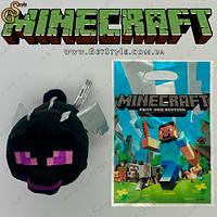 """Игрушка Дракончик из Minecraft - """"Little Dragon"""" - 22 см"""