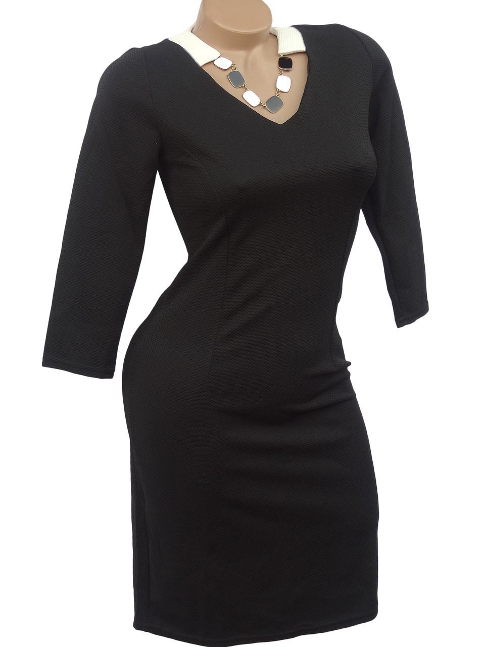 Элегантное черное платье с украшением (42,44)