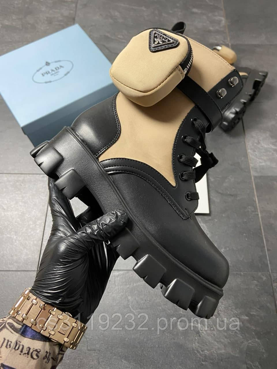 Женские Ботинки Prada Boots Nylon Pouch Beige Прада Монолит Люкс