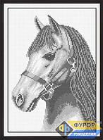 Схема для вышивки бисером - Лошадь, Арт. ЖБп4-003-2