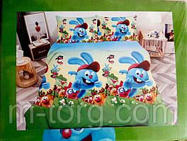 """""""смішарики"""" полуторний комплект постільної білизни 150/220 з дитячим малюнком, тканина сатин 100% бавовна"""