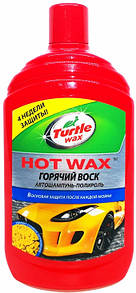 Turtle Wax Hot wax Автошампунь Горячий Воск