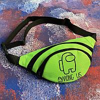 Поясная сумка Амонг Ас Umong Us зеленый