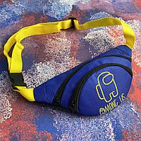 Поясная сумка Амонг Ас Umong Us синий с желтым