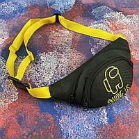 Поясная сумка Амонг Ас Umong Us черный с желтым
