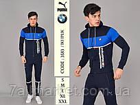 """Спортивный мужской костюм PUMA BMW,р-ры S-2XL  """"REMAIN"""" купить недорого от прямого поставщика"""