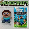"""Игрушка Стив из Minecraft - """"Steve"""" - 13 см"""