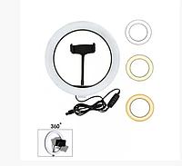 Кольцевая селфи лампа S31 Beauty Live Round Lamp, Ø 31 см