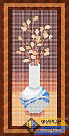 Схема для вышивки бисером - Панно ваза с цветами, Арт. НБп14-002