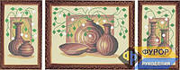 Схема для вышивки бисером - Триптих натюрморт из ваз, Арт. МКп-1