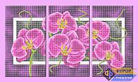 Схема для вышивки бисером - Триптих сиреневая орхидея, Арт. МКп-002