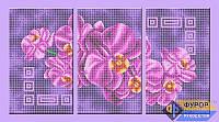 Схема для вышивки бисером - Сиреневые орхидеи триптих, Арт. МКп-006